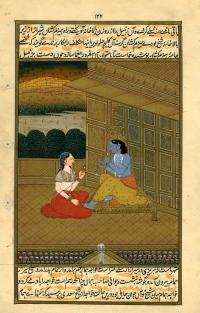 KRISHNA AND BEAUTY