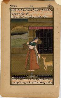 BEAUTY CARRYING SITAR PLAYS FOR DEER