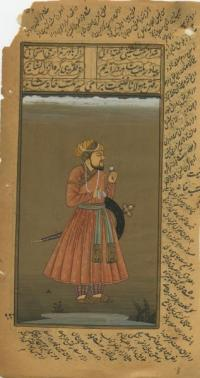MAN WITH SWORD, SHIELD AND ROSE