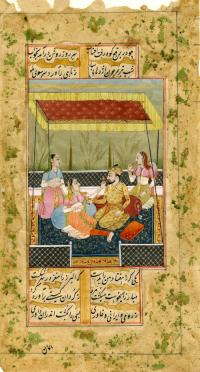 NOBLEMAN AND THREE GIRLS UNDER CANOPY