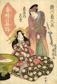 KABUKI ACTOR SEGAWA KIKUNOJO AND COURTESAN HANADORI
