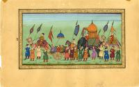 ROYAL PROCESSION