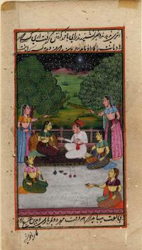 A ROYAL ENTERTAINED BY HAREM UNDER FULL MOON