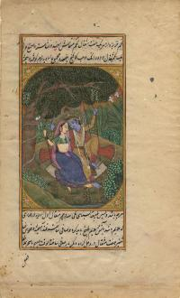 KRISHNA AND LADY ON SWING