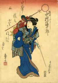 THE ACTOR NAKAMURA TOMIJURO II AS SARUHIKI WITH MONKEY