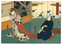 HARLOT KOFUJI AND THE CUSTOMER ISHITAME IN SCENE FROM KABUKI PLA