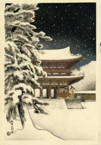 NINNAJI TEMPLE GATE IN SNOW