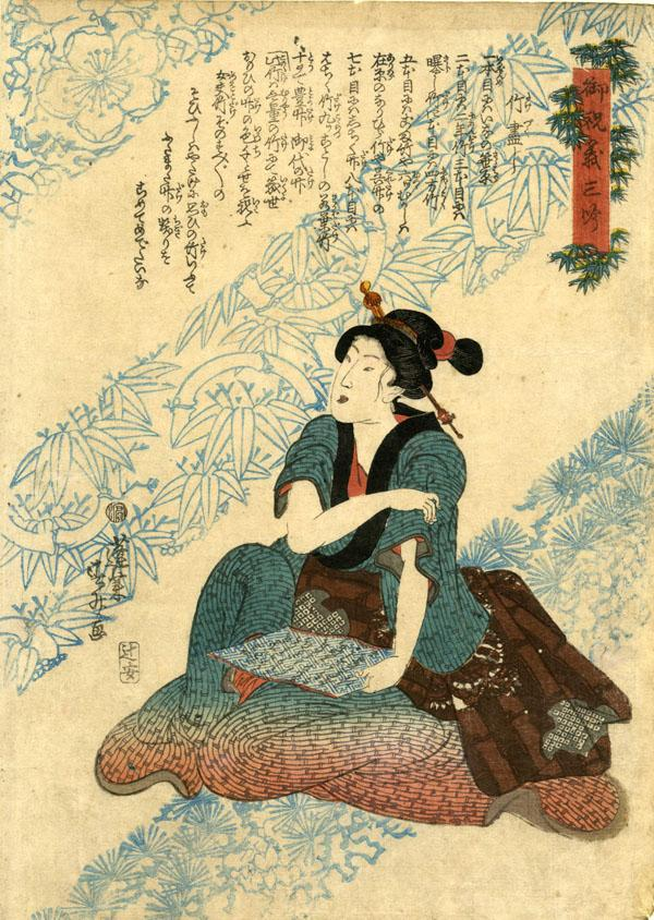 SEATED WOMAN READING POEM