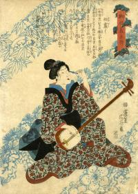 WOMAN WITH MUSICAL INSTRUMENT