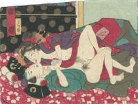 A HIGH RANKING COURTESAN ENTERTAINS AN ACTOR