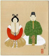 SEATED PAIR