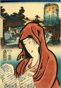 BETWEEN YOSHIWARA AND KANBARA: LADY DARUMA
