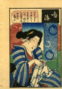 NARUTO - YOUNG WOMAN SEWING