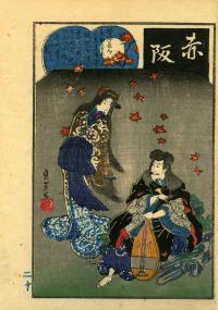 AKASAKA - A BIWA PLAYER VISITED BY GHOST OF A COURTESAN IN AUTUM