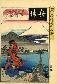 OKITSU: THE POET YAMABE NO AKAHITO LOOKING AT MT. FUJI