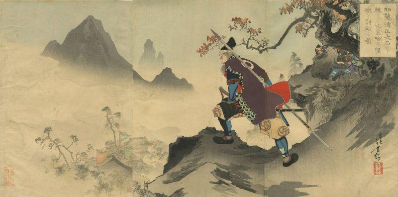 KATO KIYOMASA ROLLING BOULDERS DOWN INTO THE KOREAN FORTRESS OF
