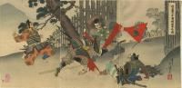 MURAMI YOSHIMITSU RETRIEVING THE IMPERIAL FLAG
