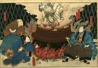 EXECUTION OF BANDIT ISHIKAWA GOEMON BY BOILING IN OIL