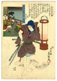 SATSUMA GONBEI WITH A DRAWN SWORD