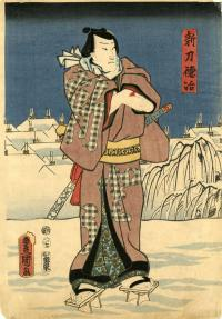 YOUNG HANDSOME MAN SHINTO TOKUJI STANDING IN SNOWY NIGHT