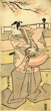 SCENE FROM A KABUKI PLAY IN WHICH AN ACTOR PORTRAYS A HIGH RANKI