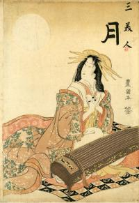 BIJIN PLAYING KOTO