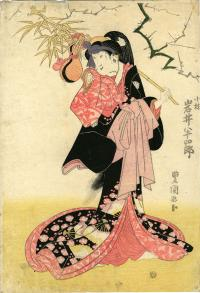 IWAI HANSHIRO AS THE COURTESAN OUME