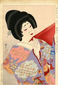 ACTOR IN SCENE FROM A KABUKI PLAY