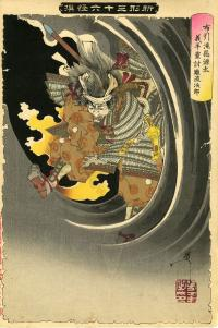 GHOST OF AKUGENTA YOSHIHIRA ATTACKING NAMBA JIRO AT NUNOBIKI WAT
