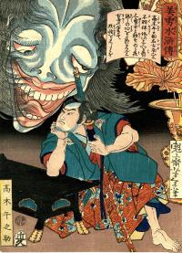 TAKAGI UMANOSUKE HAUNTED BY HUGE GHOST HEAD IN HAUNTED TEMPLE