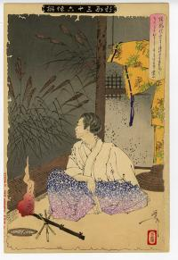 THE POET NARIHIRA GAZING AT AN AUTUMN FIELD