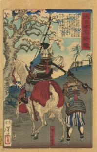 HACHIMAN TAR? YOSHIIE ON HORSEBACK AT NAKOSO BARRIER