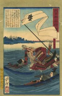 MINAMOTO NO YORINOBU SWIMMING ACROSS A BAY TO ATTACK TADATSUNE