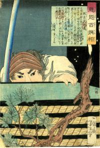 THE WARRIOR SAGARA TOTOMI NO KAMI PEERING OVER A PILE OF STRAW M