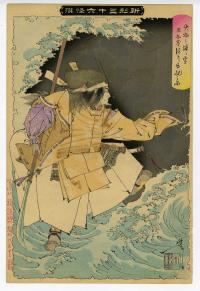 THE GHOST OF TAIRA NO TOMOMORI APPEARS ON THE WATERS OF DAIMOTSU